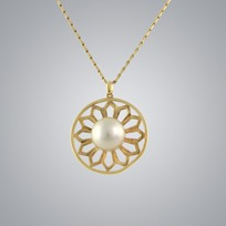 Pearl Pendant with White South Sea 11.0-10.0 mm Pearls