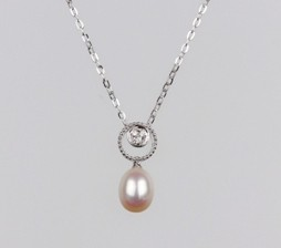Halo Pearl Pendant, Freshwater Pearls & Diamonds, 18KW