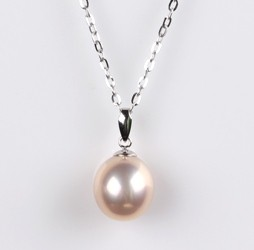 Solitaire Freshwater Pearl Pendant, 10.5mm, 18KW
