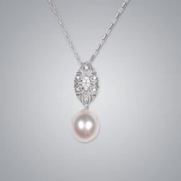 Pearl Pendant with White South Sea 13.0-12.0 mm Pearls