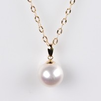 White Freshwater Pearl Solitaire Pendant, 10.5mm, 18KY