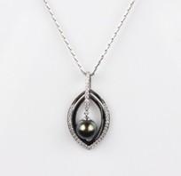 Pearl Pendant, Freshwater Pearl & Diamond, 8.0mm, 18KW